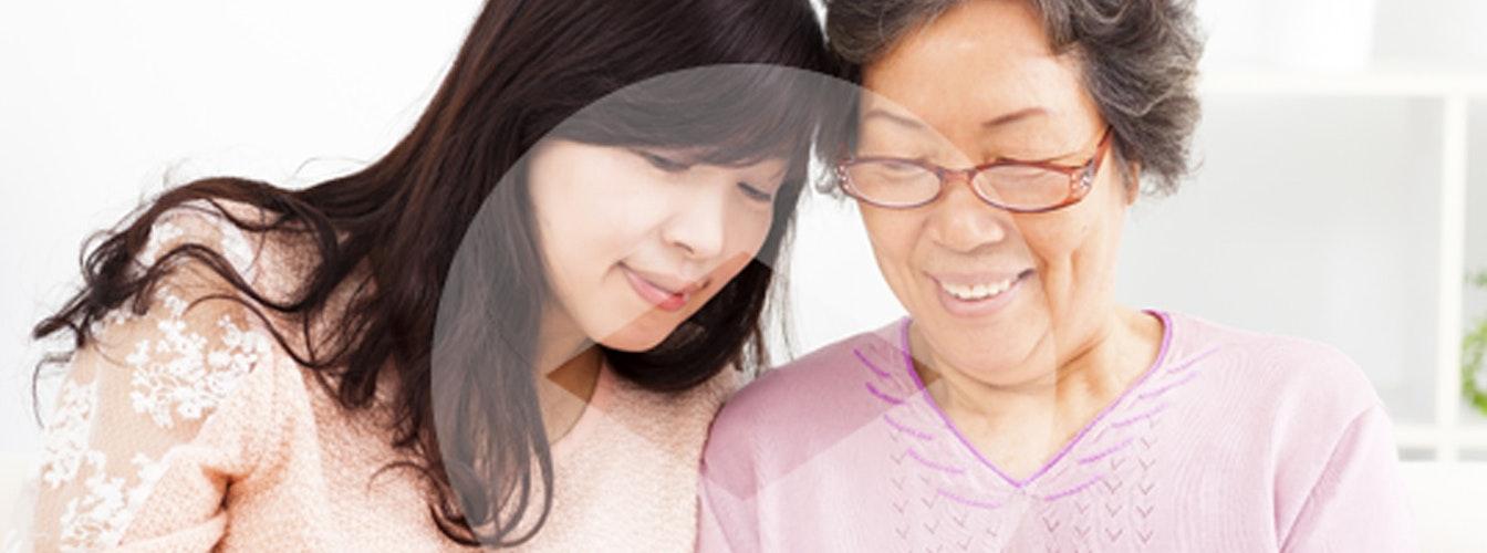 Mala'la Flexible Aged Care Centre