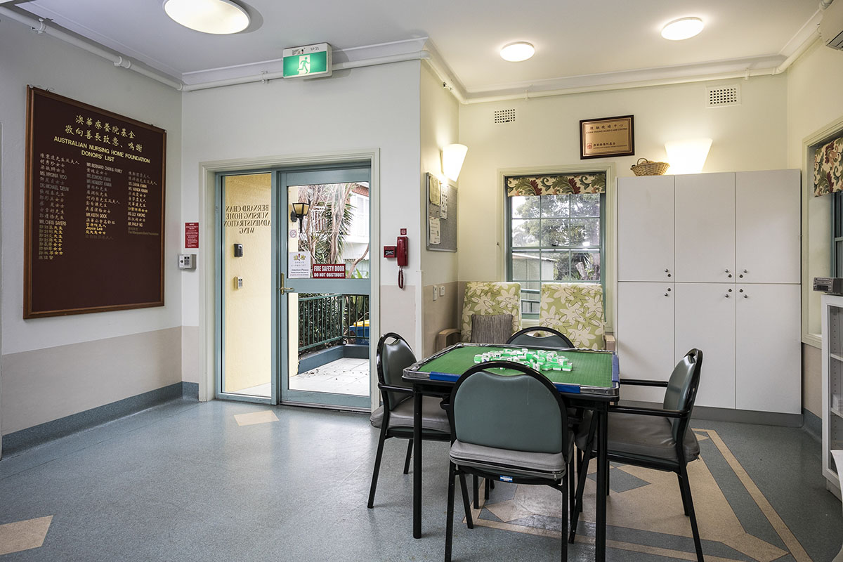 Bernard Chan Nursing Home, Burwood NSW 2134 - Bernard Chan Nursing Home